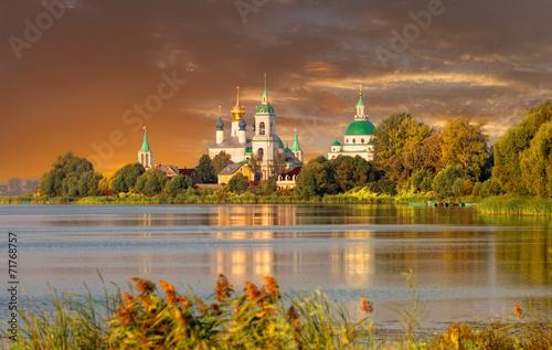 View of Spaso-Yakovlevsky Monastery in Rostov  on a sunset Tapéta, Fotótapéta