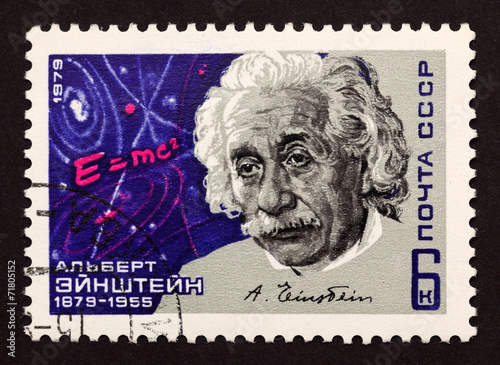 "Photo  USSR postage stamp ""Albert Einstein"""