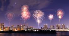 Fireworks Celebrating OverOdai...