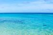 Rest in Paradise - Malediven - Blick von der Insel ins Meer