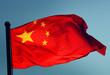 Leinwanddruck Bild - Chinese Flag Waving Patriotism Concepts