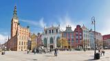 Fototapeta Miasto - Gdańsk -Stitched Panorama