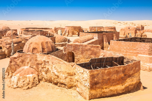 Photo  Buildings in Ong Jemel, Tunisia. Ong Jemel is a place near Tozeu