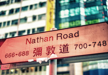 Nathan Road Direction Sign In ...