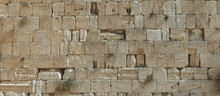 Stones Of The Wailing Wall In ...