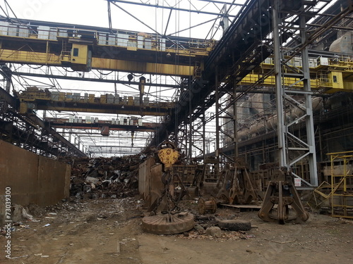Fotografija  Metallurgical plant works