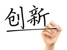 Simplified Chinese Words For I...