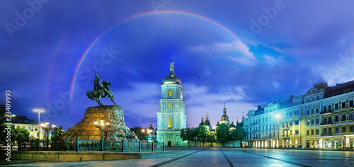 In de dag Kiev Rainbow over the Monastery Sophievsky