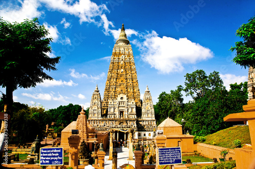 Mahabodhi temple, bodh gaya, India. The site where Gautam Buddha  IMAGES, GIF, ANIMATED GIF, WALLPAPER, STICKER FOR WHATSAPP & FACEBOOK