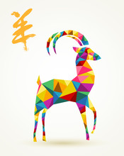 New Year Of The Goat 2015 Colo...