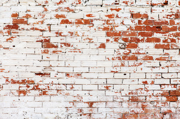 Fototapetabrick wall