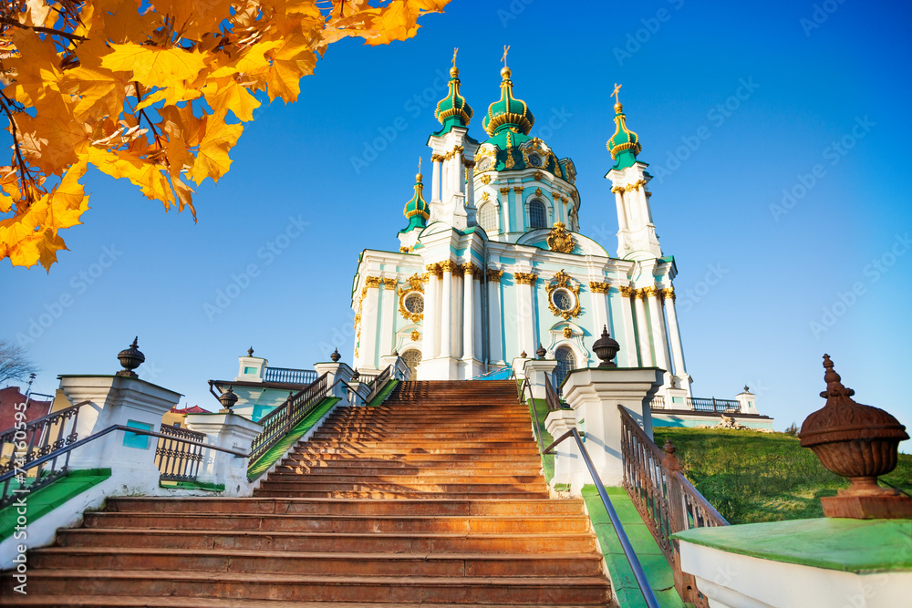 Fototapety, obrazy: St Andrew's Church with stairs in autumn, Kiev