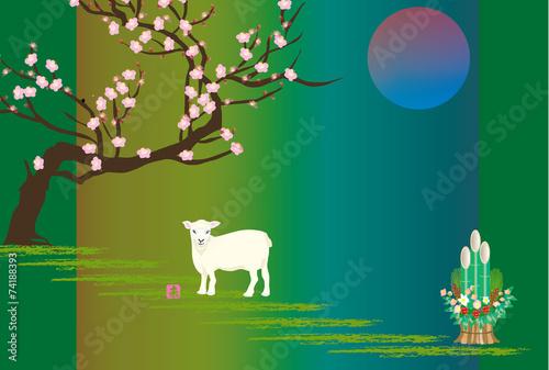 15未年の羊の年賀状テンプレート 羊のイラスト年賀はがき Buy This Stock Illustration And Explore Similar Illustrations At Adobe Stock Adobe Stock