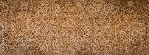 Ancient Arabic Characters Wallpaper Mural