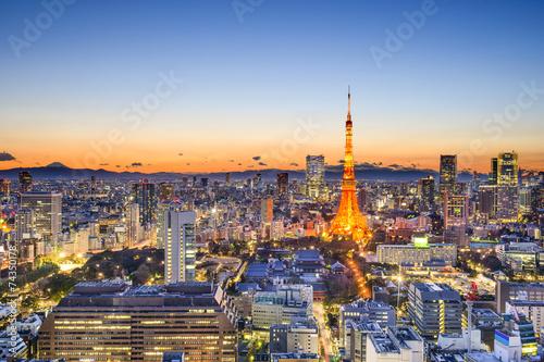 Foto auf AluDibond Tokio Tokyo, Japan Skyline