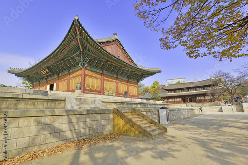 Photo  Deoksugung Palace in Downtown Seoul, Korea