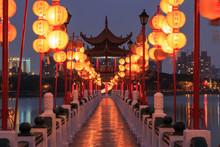 Spring And Autumn Pavilions, Lotus Pond, Kahosiung