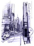 Manhattan Street - 74836138