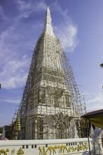 Wat Phra That Tha Uthen Nakhon Phanom