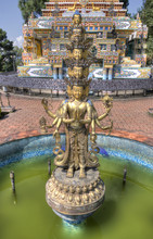 Kopan Monastery Fountain Locat...
