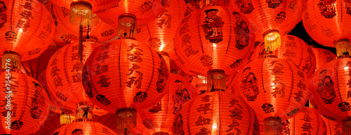 Photo  Chinese red lantern illuminated at night