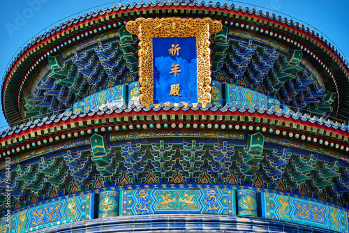Poster Pékin Temple of Heaven Beijing China