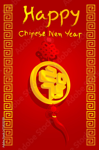 Happy Chinese New Year With 2015 Gold Amulet On Red Background