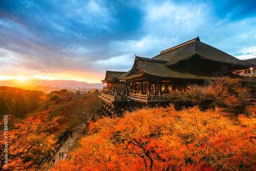 fototapeta na lodówkę Kiyomizu-dera w Kyoto, Japonia