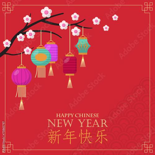 Photo  Chinese New Year greeting card design
