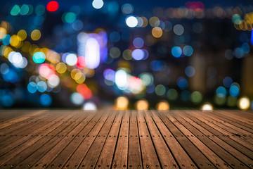 Fototapeta Blurred city lights and office buildings