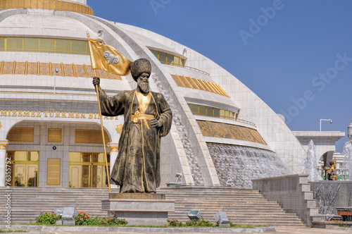 Monument of independence in Ashgabat Canvas Print