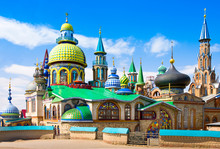 All Religions Temple In Kazan,...
