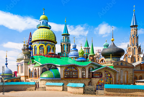 Wall Murals Temple All Religions Temple in Kazan, Russia