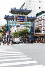 YOKOHAMA,JAPAN - 7 November, 2014: Gate Of  Chinatown Yokohama