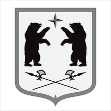 Coat Of Arms. Bear. Vector Illustration