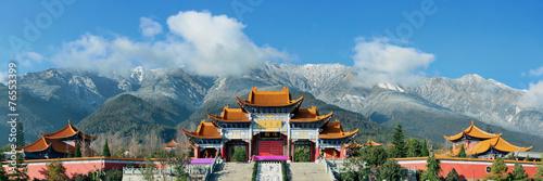 Chongsheng Monastery Canvas Print