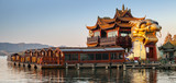 Chinese wooden recreation boats and Dragon ship