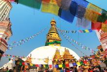 View Of Swayambhunath, Kathmandu, Nepal