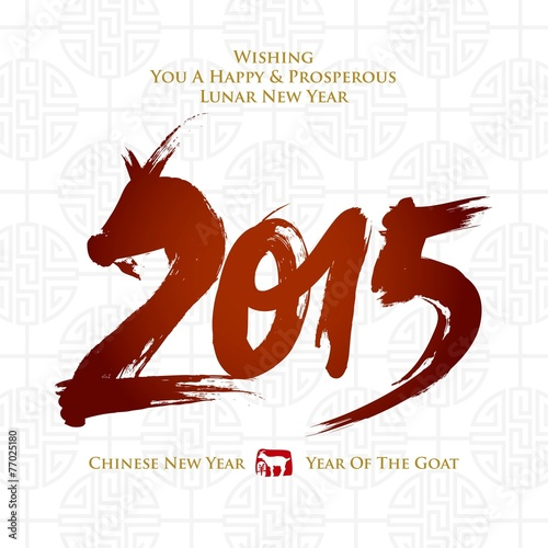 2015 chinese new year greeting card buy this stock vector and 2015 chinese new year greeting card m4hsunfo