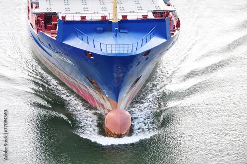Foto  Bug vom Schiff