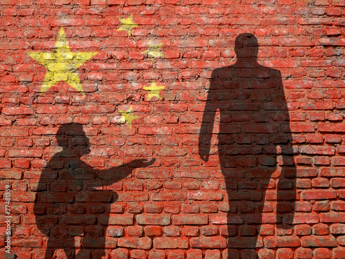 China Inequality Canvas Print