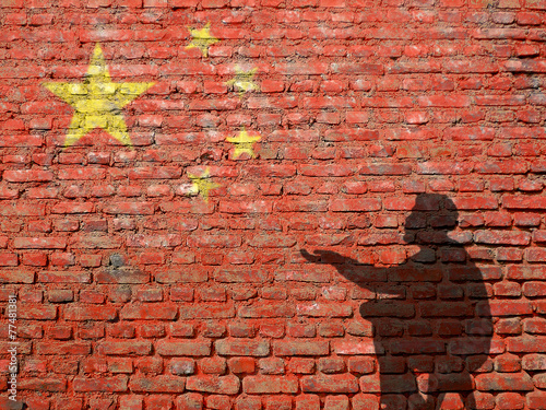 China poverty Canvas Print