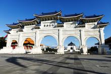 Front Gate Of Chiang Kai Shek (CKS) Memorial Hall In Taipei City