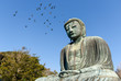Big Buddha in Kamakura, Japan