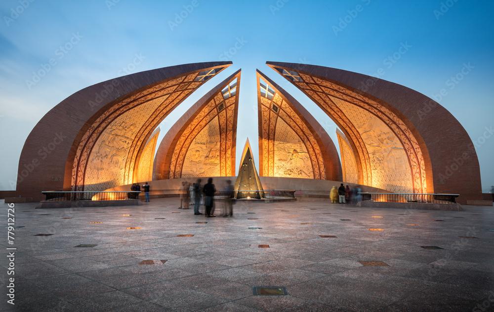 Fototapety, obrazy: Pakistan Monument