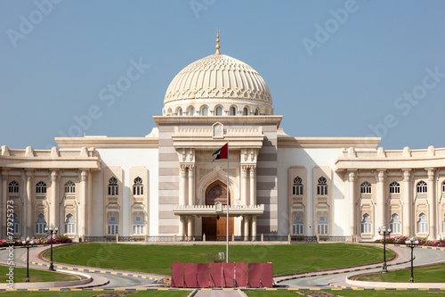Poster Moyen-Orient Government building in the city of Sharjah, UAE