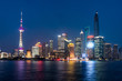 Pudong landmarks at night in Shanghai, China