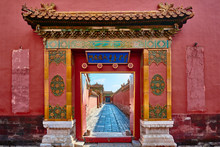 Forbidden City Imperial Palace...
