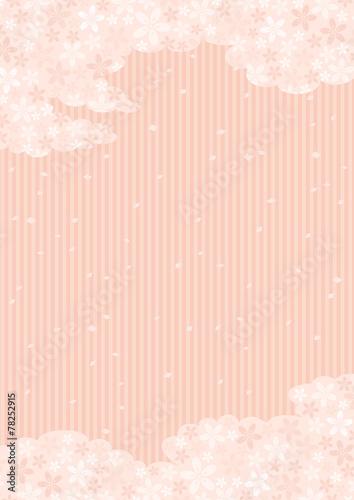 桜の雲と桃色の背景