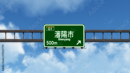 Valokuva  Shenyang China Highway Road Sign